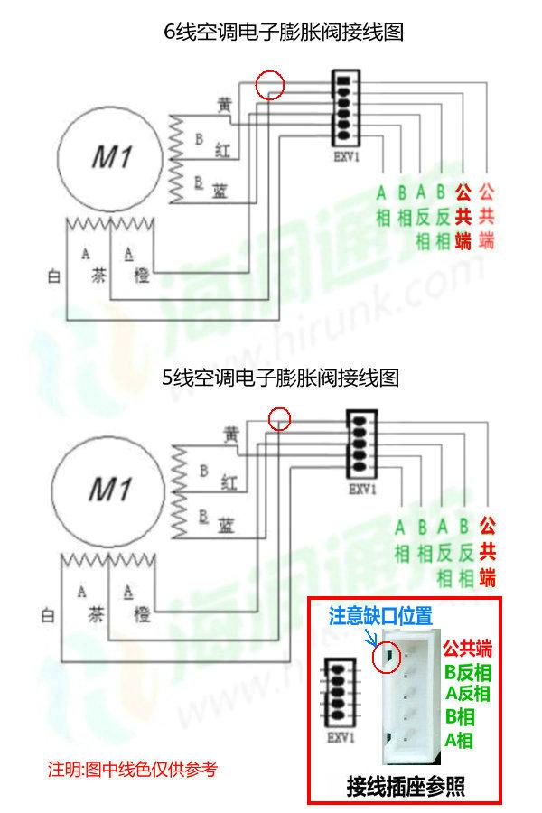 5线与6线空调电子膨胀阀接线原理图-6线转5线,5线转6线方法