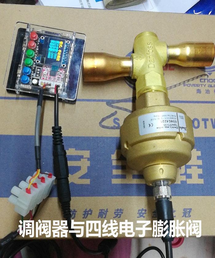 电子膨胀阀手动调控器现场安装